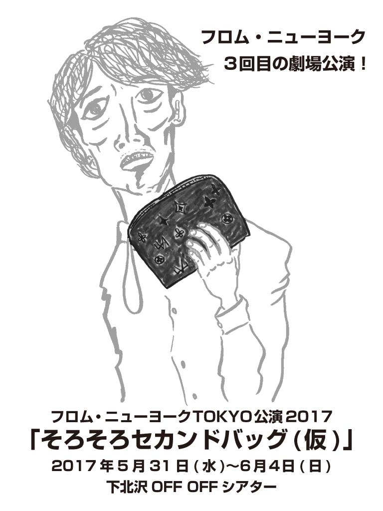 fn2017_kari